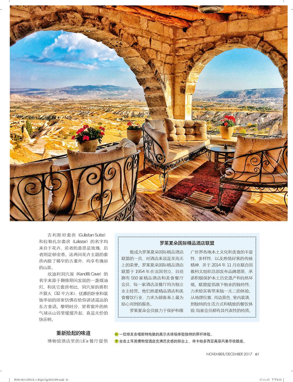Museum Hotel Cappadocia-MAGAZİN